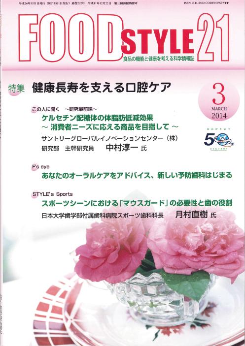FOODSTYLE21.jpg