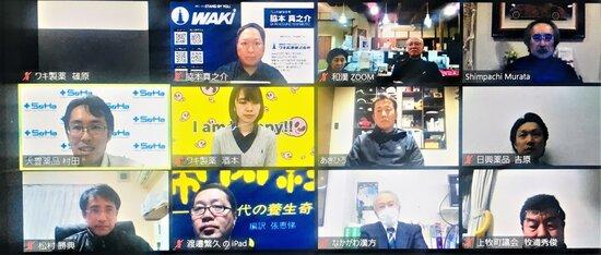 soha2021新年総会.jpg