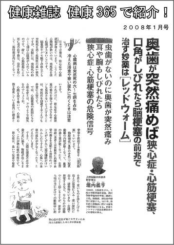 kennko365.jpg